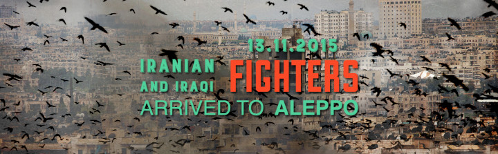 Iranian-and-Iraqi-fighters-arrived-to-Aleppo-