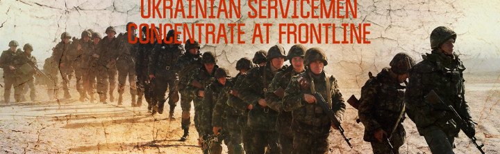 Ukrainian-servicemen-contentrate-at-frontline