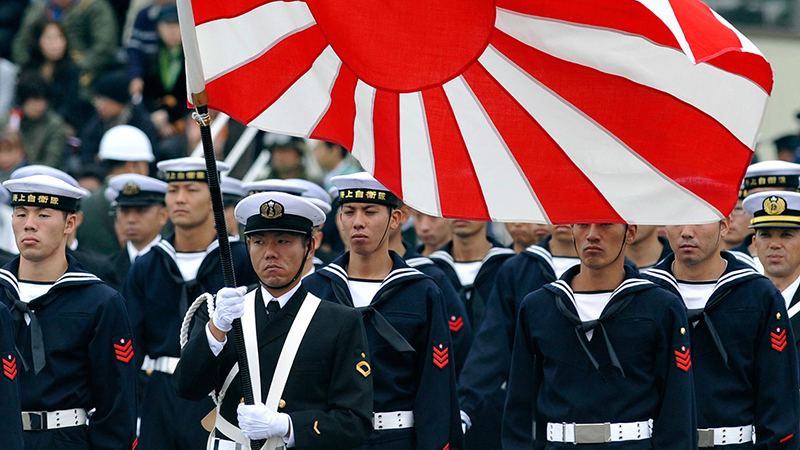 Japanese Foreign Policy in the Biden Era: Bow and Smile