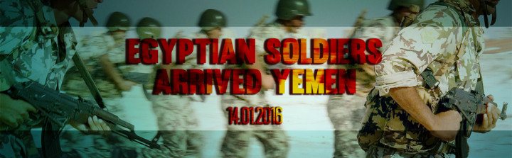 Egyptian-soldiers-arrived-Yemen