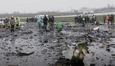 Ukrainian nationalists celebrate Rostov plane crash