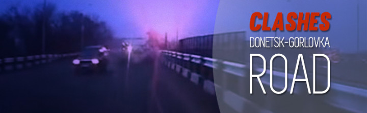 24.03.16_Clashes_Donetsk-Gorlovka-Road