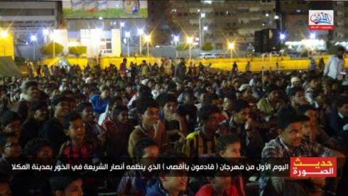 A large rally hosted by Al-Qaeda held in Yemen
