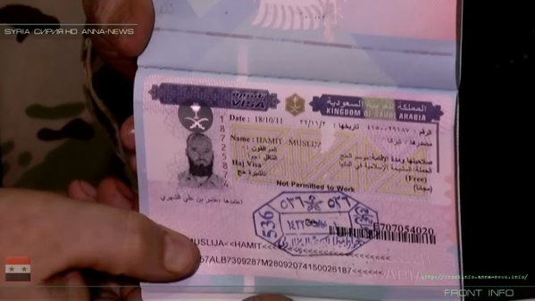 Photos: Militant IDs captured in Aleppo from Albania, Syria and Turkey