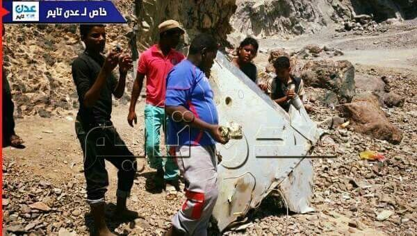 Photos: UAE Warplane Crashed in Al-Burayqah district of Aden, Yemen