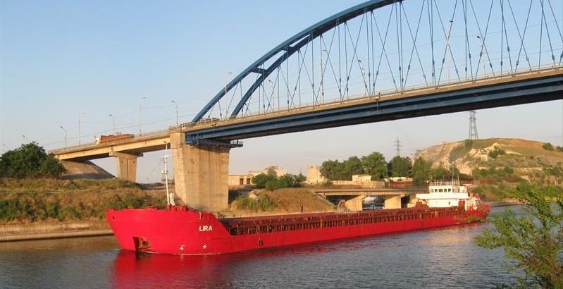 "Turkish Cargo Ship ""LIRA"" Was Arrested for Ramming Crimean Bridge"
