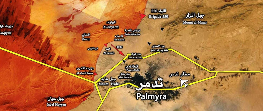 Battle for Palmyra heats up as Syrian forces push towards the western gates - Map