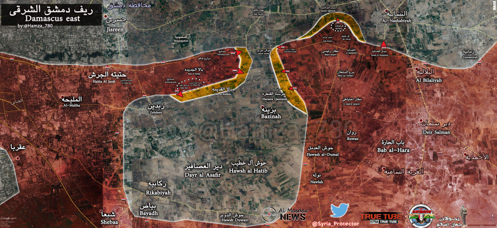 Syrian Army Captured AirDefence Base in Eastern Damascus