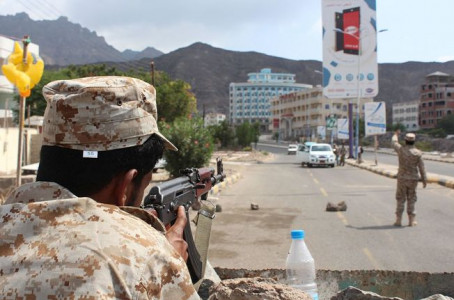 Gunmen killed 16 people in an old home of Yemen's city of Aden
