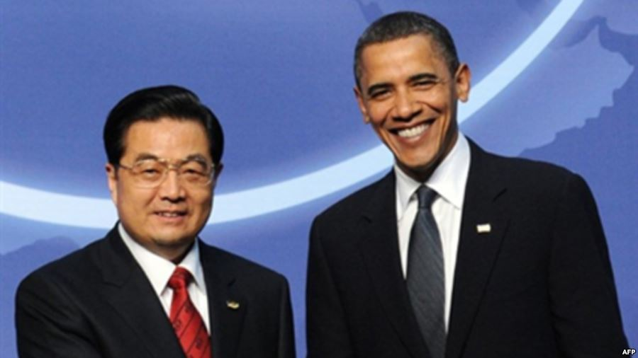 China And The US Team Up On a Nuclear Security Center