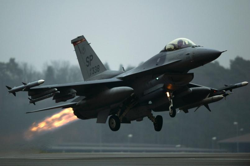 US Warplane Crashes in Afghanistan
