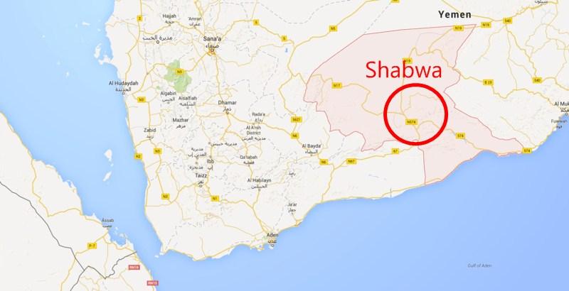 USA drone kills 4 in Shabwa province of Yemen