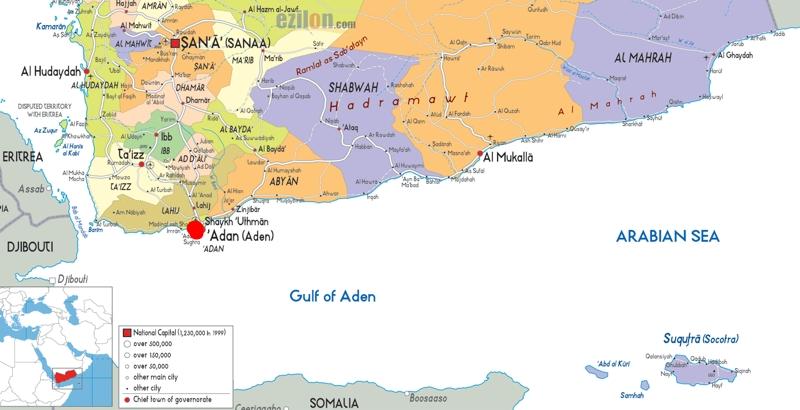 Gunmen killed 16 people in an old home of Yemen's city of Aden
