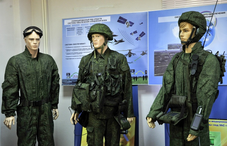 Russia develops hi-tech communications headset for military