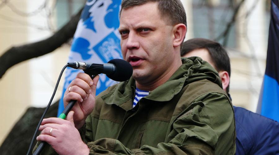 Donetsk People's Republic blames Kiev for plotting assassination attempt on leader Alexander Zakharchenko