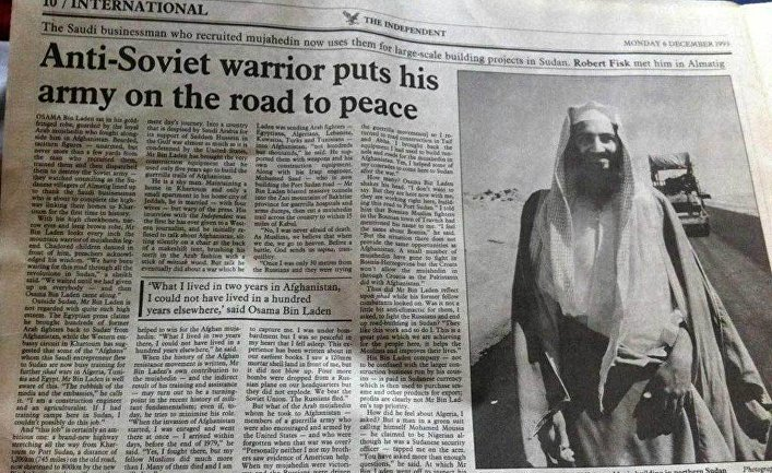 Obama Administration: 'Seed Money For Al Qaeda Came From Saudi Arabia'