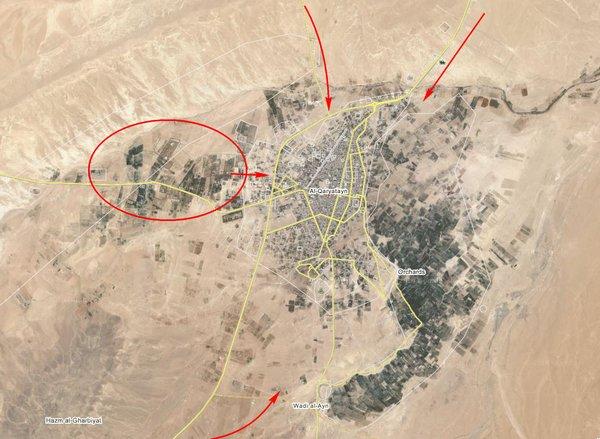 Syria's Army Liberates of Al-Qaryatayn