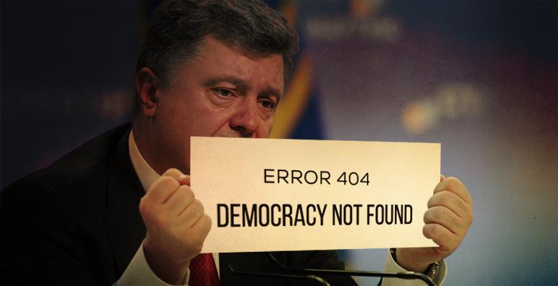 Poroshenko Recommends Dutch Authorities to Ignore Results of Referendum