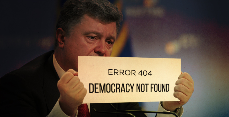 Poroshenko Recommends Dutch Authorities to Ignore Results of Referendum