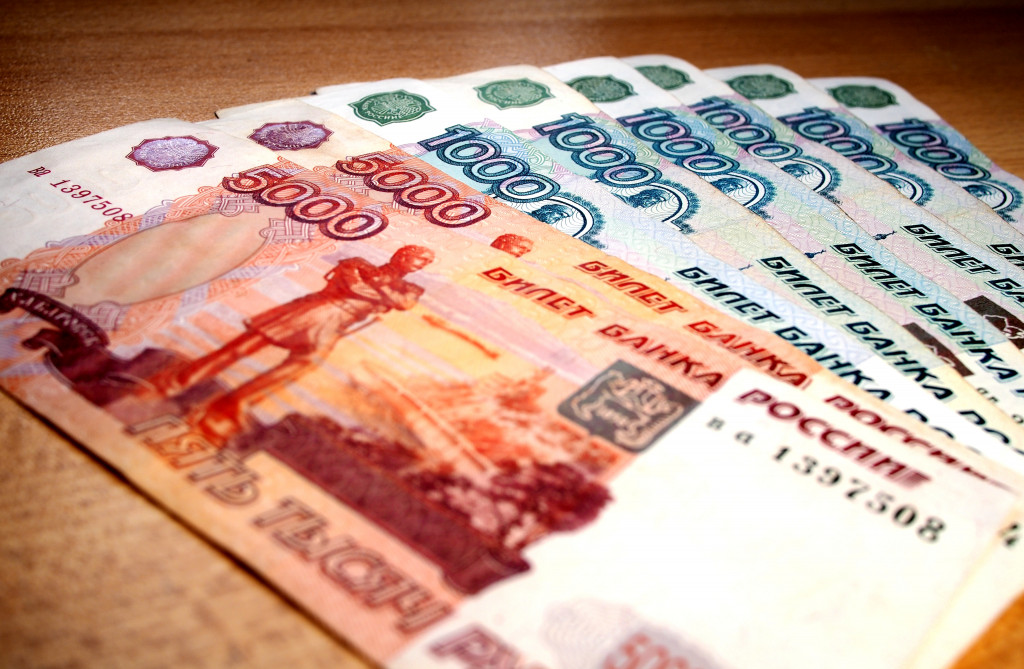 GDP Growth expected in Russia in 2016-2017