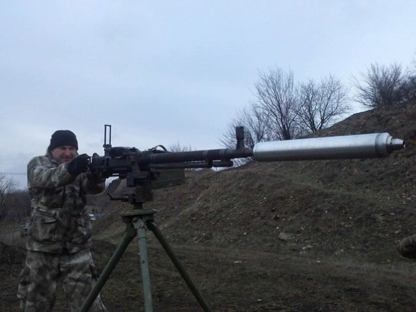 Lack of Munition Pushes Ukraine's Army to Use World War 2 Weapons (Photos)