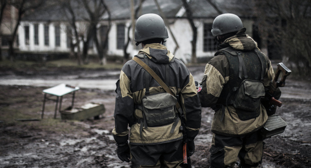 Ukrainian Forces Attempt to Advance on DPR Positions