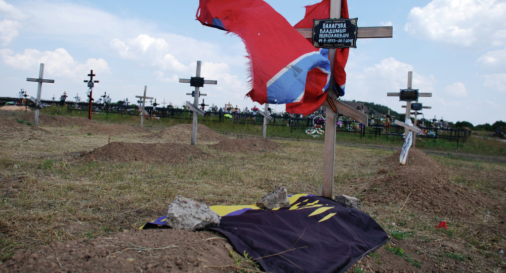 Russia Probing 60 Cases of War Crimes against Donbass Civilians