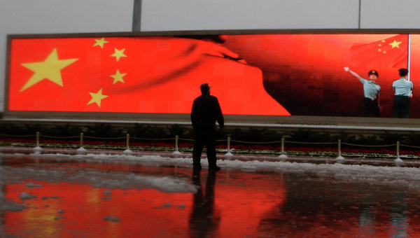 """Obama Wants to Write """"the Rules"""" of Trade. China Is Against"""