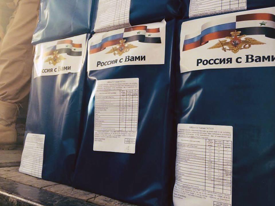 2,000 Civilians Return to Hama under Russian Supervision