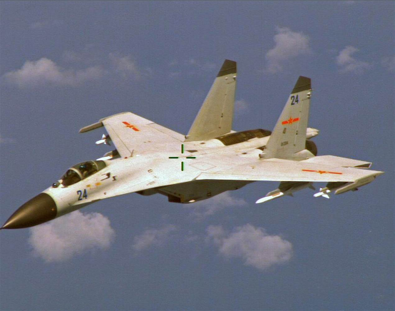 Chinese Jets Intercept U.S. Spy Plane Over South China Sea