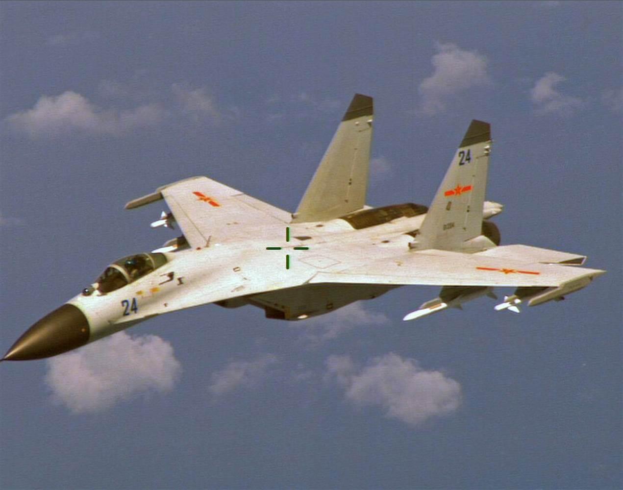 Chinese Jets Intercept U.S. Spy Plane Over South China Sea