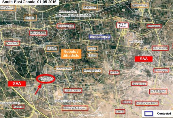 Syria's Army Takes al-Rukabiyah from Militants