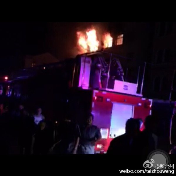 Fighter jet crashes into building in Taizhou, China (Photos)