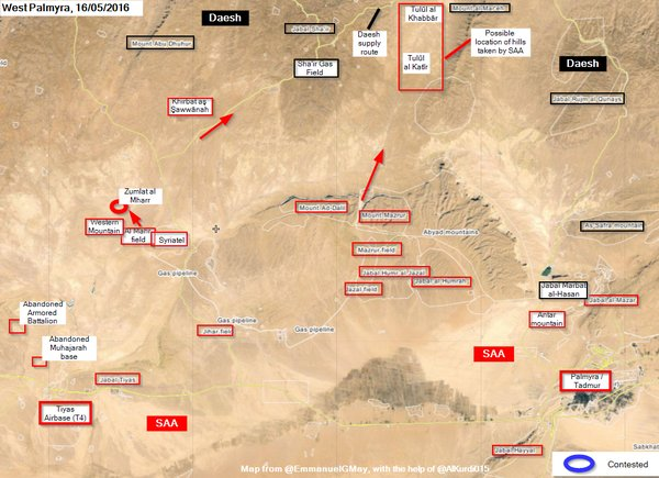 Military situation in the Homs province, Syria on May 16