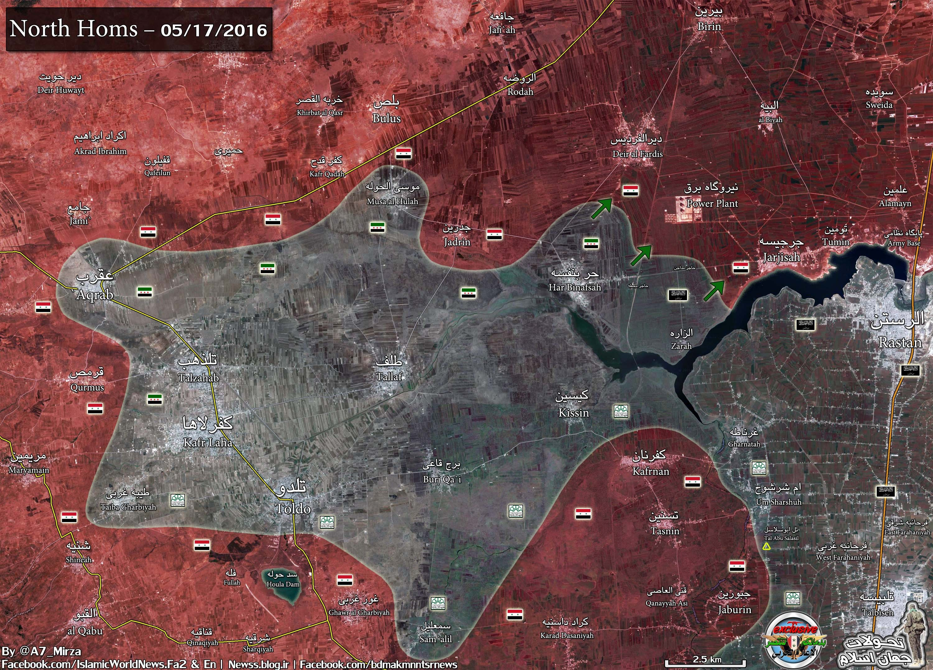 Military Situation in Northern Homs, Syria on May 17