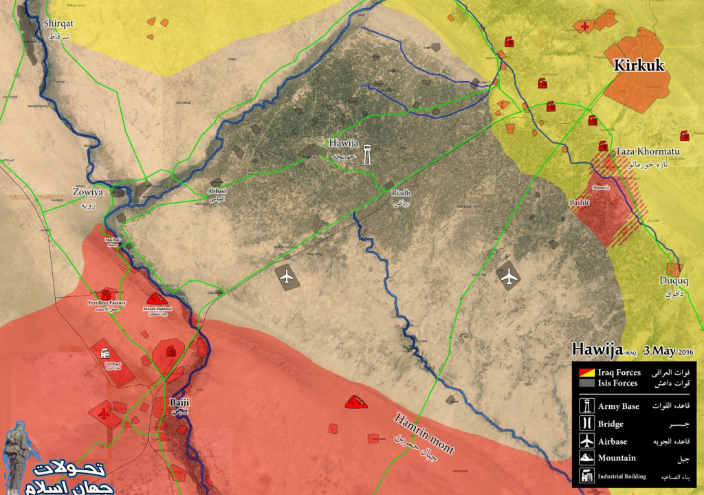 Iraq's Forces Liberate Bashir in Northern Iraq
