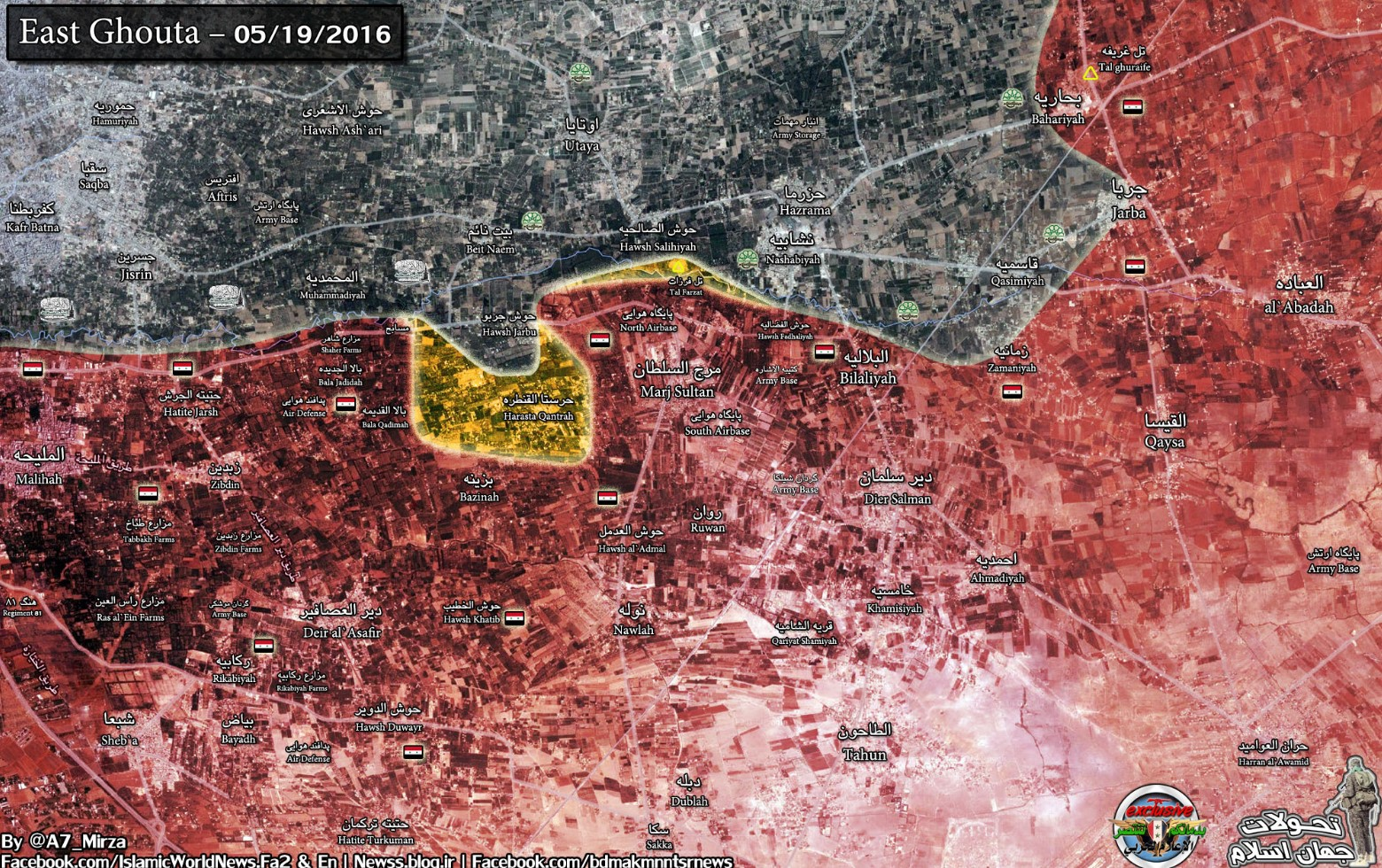 Syrian Army unearths large network of tunnels in the East Ghouta