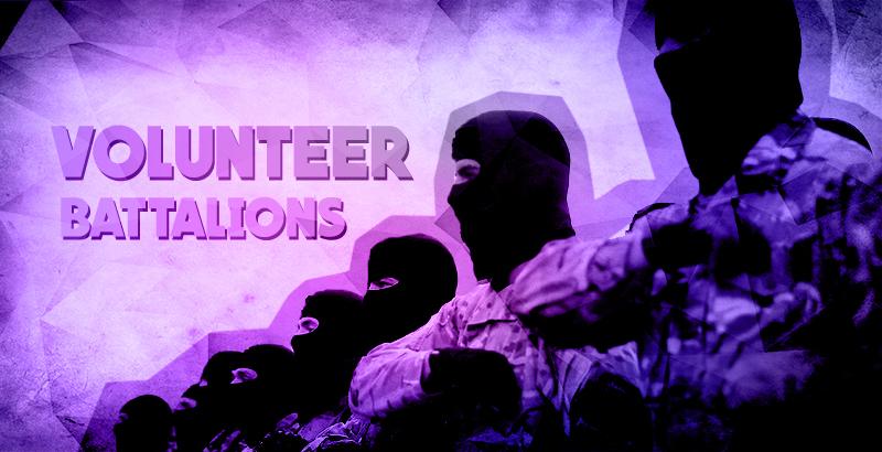 Kiev's Volunteer Battalions in the Donbass Conflict