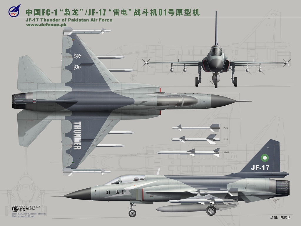 Pakistan: PAC/CAC JF-17 Two-Seat variant will fly in 2016
