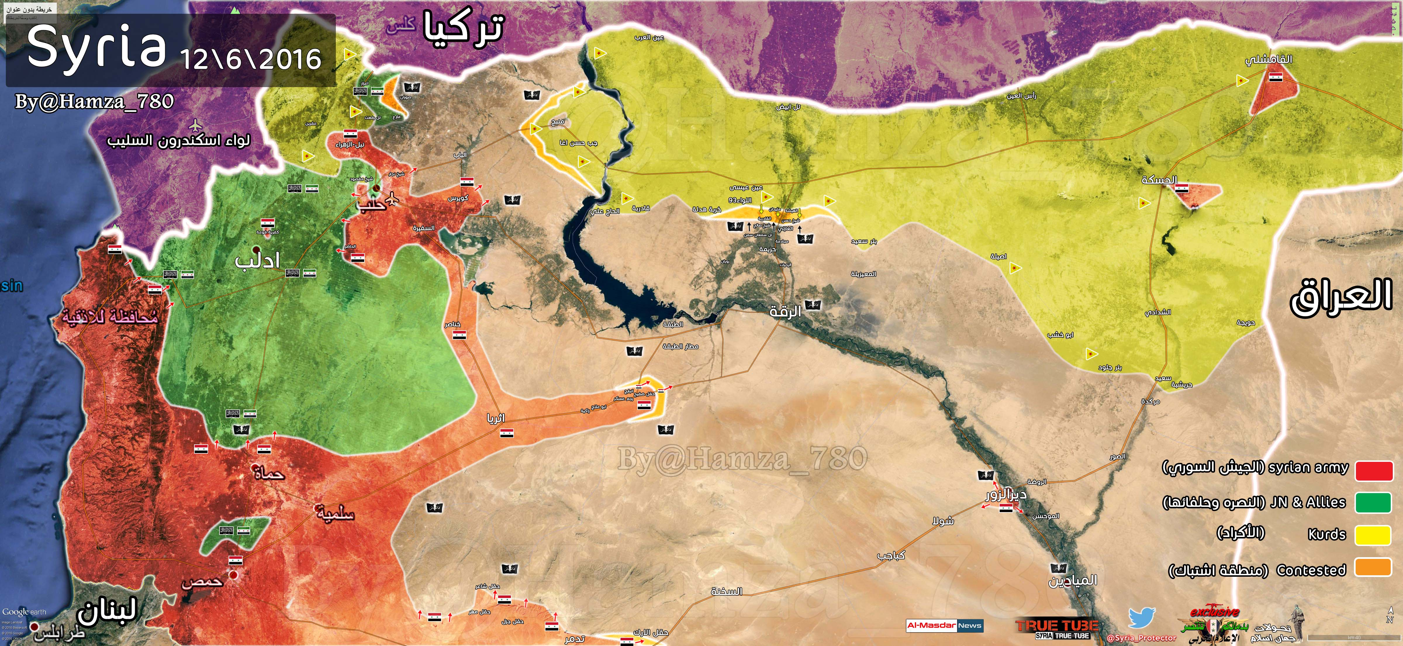 Syrian Army's Forward Detachments Enter Rusafeh Crossroads