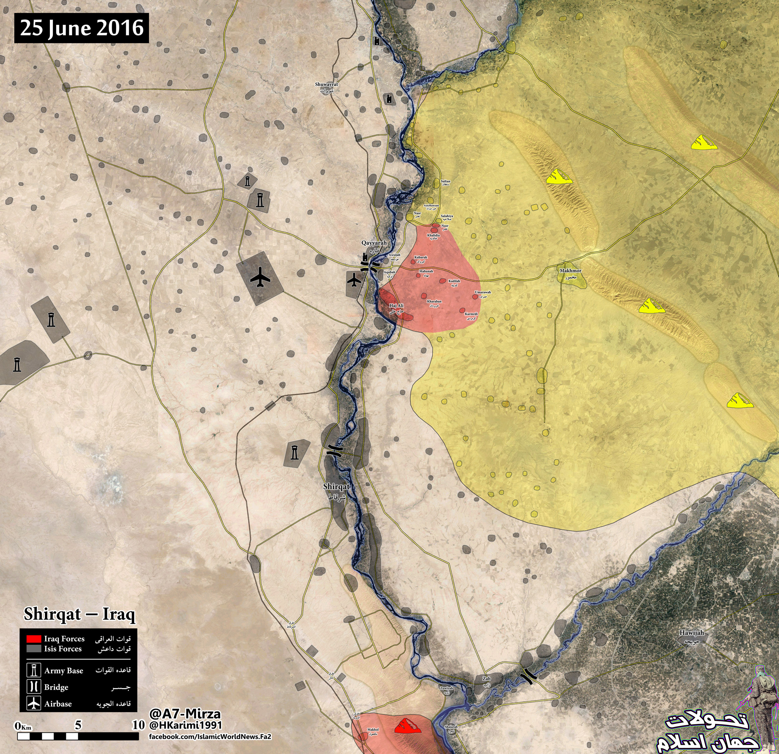 Iraqi Forces Advance in Area of Shirqat