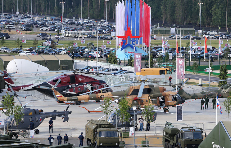 Russia to Show Its First Attack UAV at International Army Games-2016