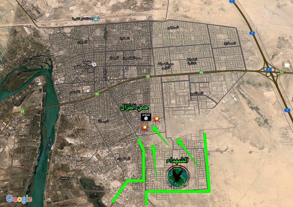 Clashes in Iraq's Fallujah on June 13