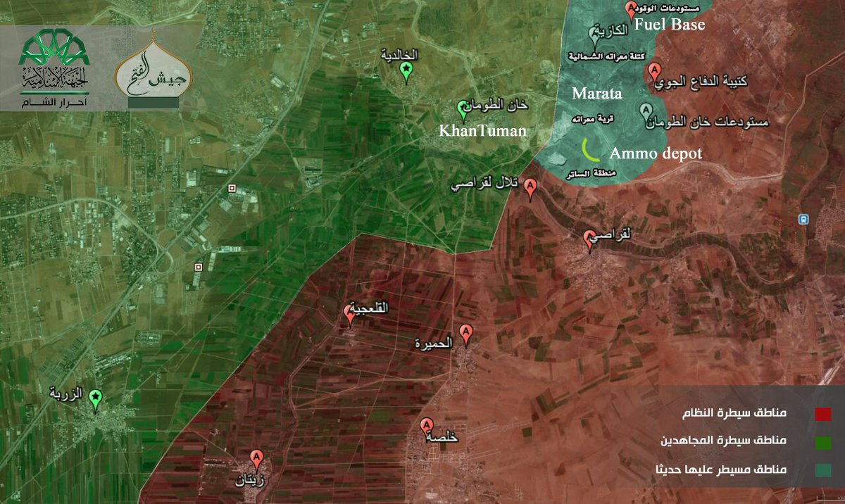Jaish al-Fatah Advances in Southern Outskirts of Aleppo, Syria
