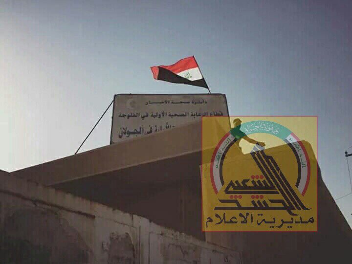 Iraqi Forces Liberated the City of Fallujah