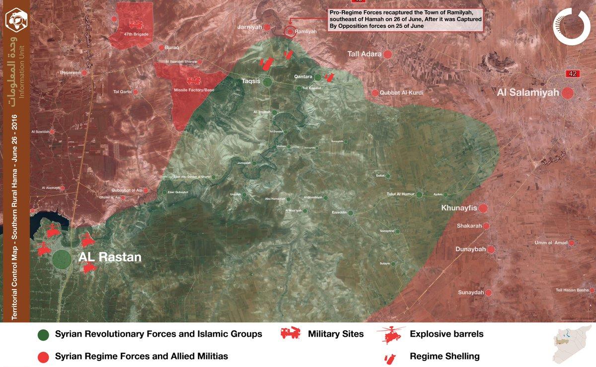 Syrian Army Seizes Town of Ramiylah in Eastern Hama