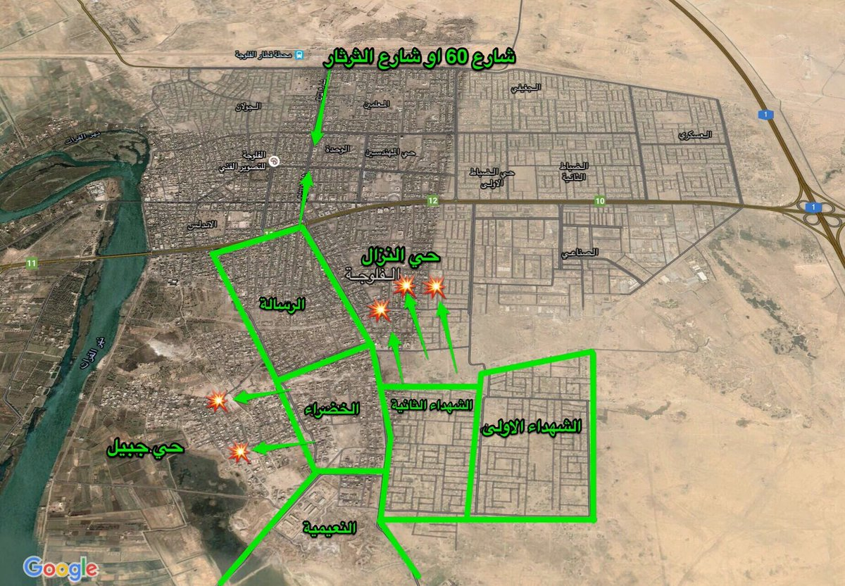 Iraqi Forces Advancing from North and South in Fallujah to Divide ISIS Pocket