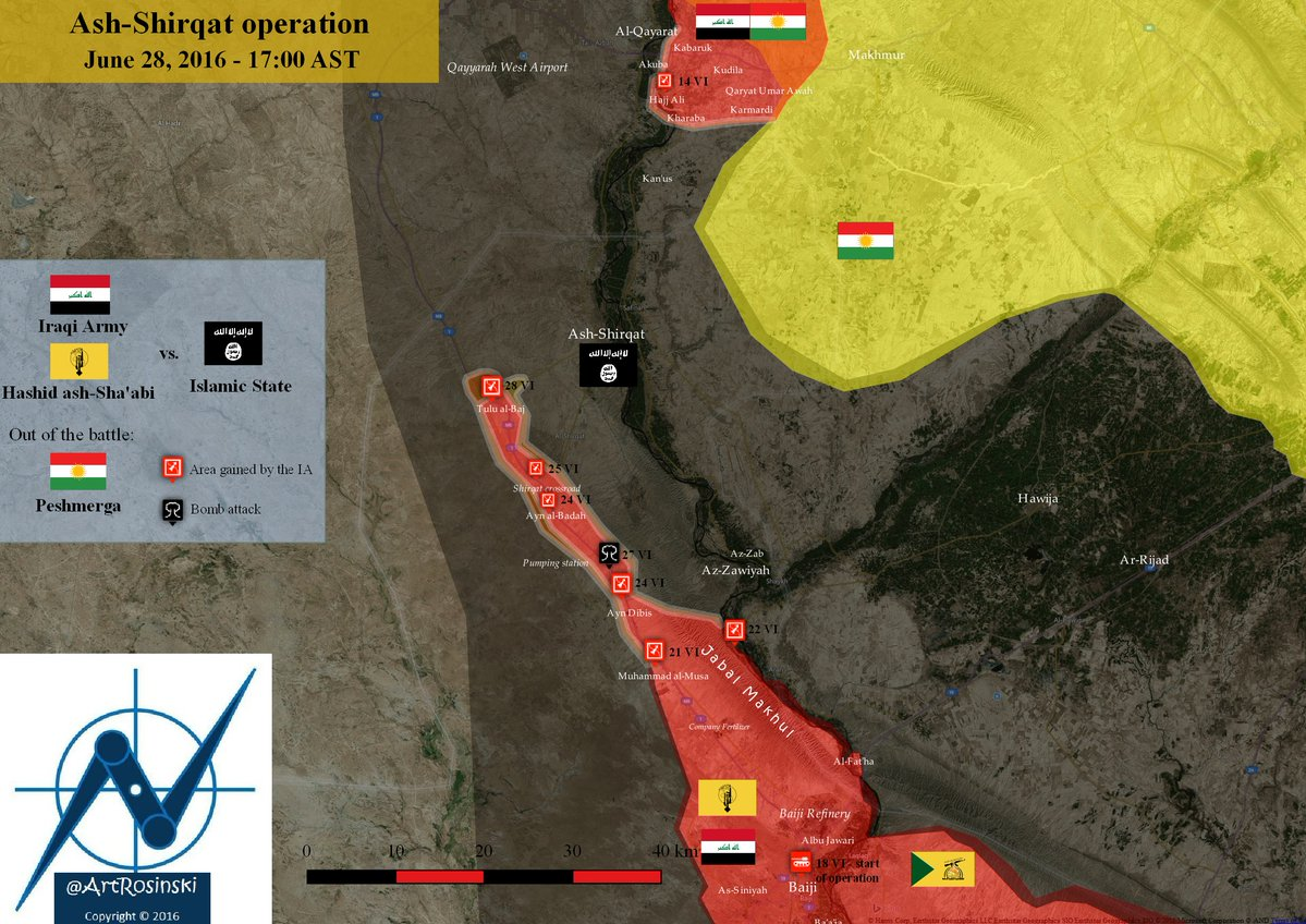 Military Situation in Salah ad Din Province of Iraq: Shirqat Operation