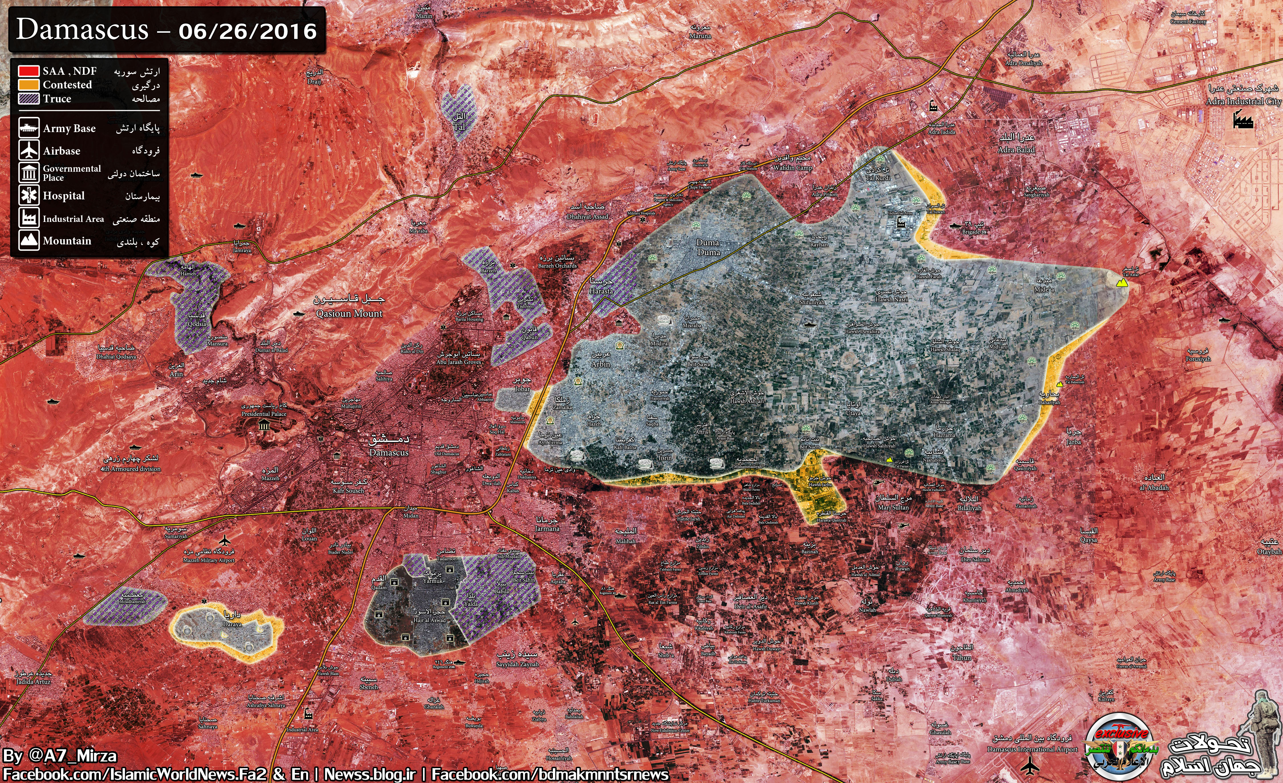 Military Situation in Syria's Damascus on June 26