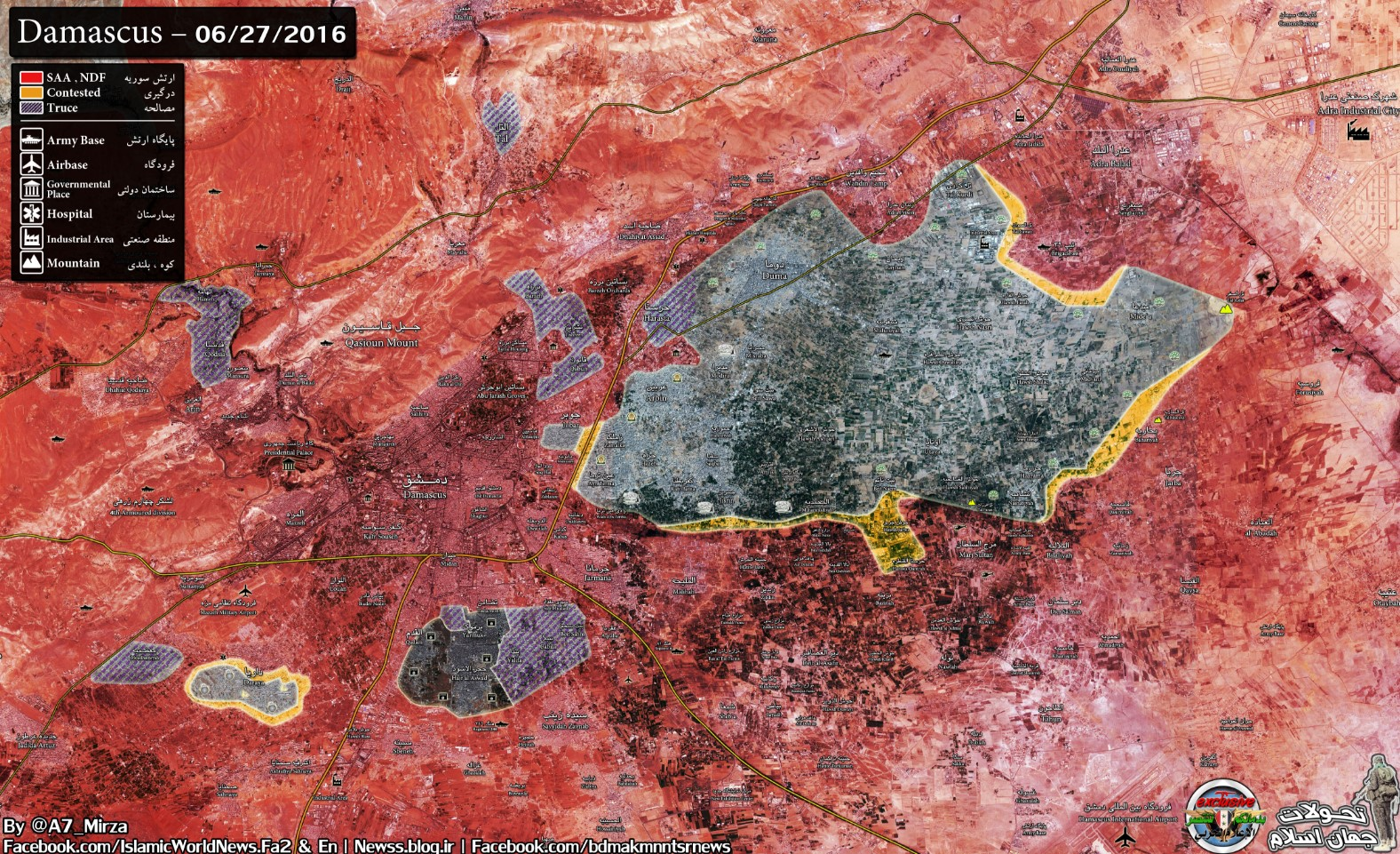 Syrian Army Pushes Militants from Damascus Area